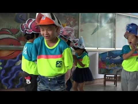 嘉義縣新港鄉復興國民小學慶祝50周年校慶系列活動